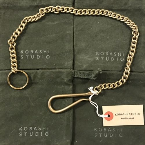 Kobashi Studio Key Chain Twist M
