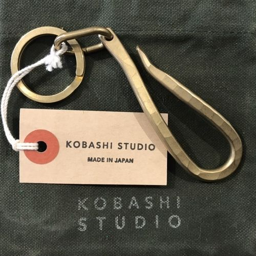 Kobashi Studio Hammered Key Hook
