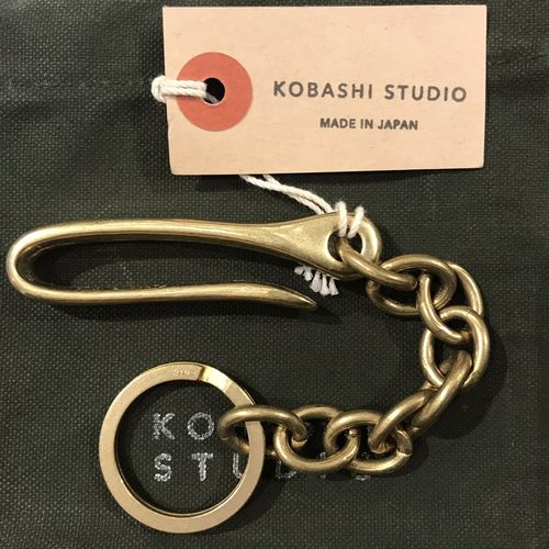 Kobashi Studio Belt Hook Chain L