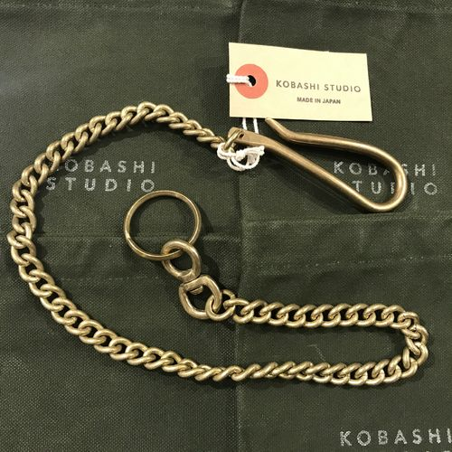Kobashi Studio Key Chain Twist R